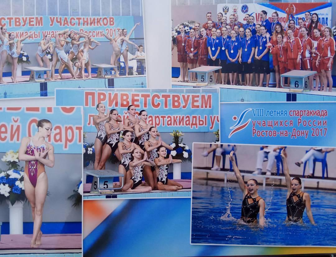 ЛСУ-Ростов-июнь17